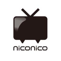 ドワンゴ「ニコニコは今後はユーザーのみなさんに向き合う運営に改めていきます。このツイートへのレスでもいいので意見をください」