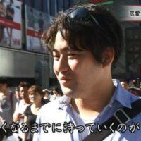 【悲報】若者の恋愛離れが加速!恋をしてお金や時間を使いたくない!!